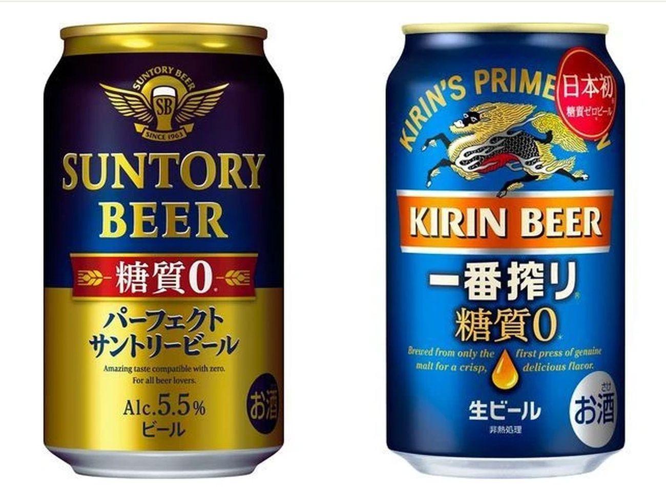 Japansko pivo bez šećera